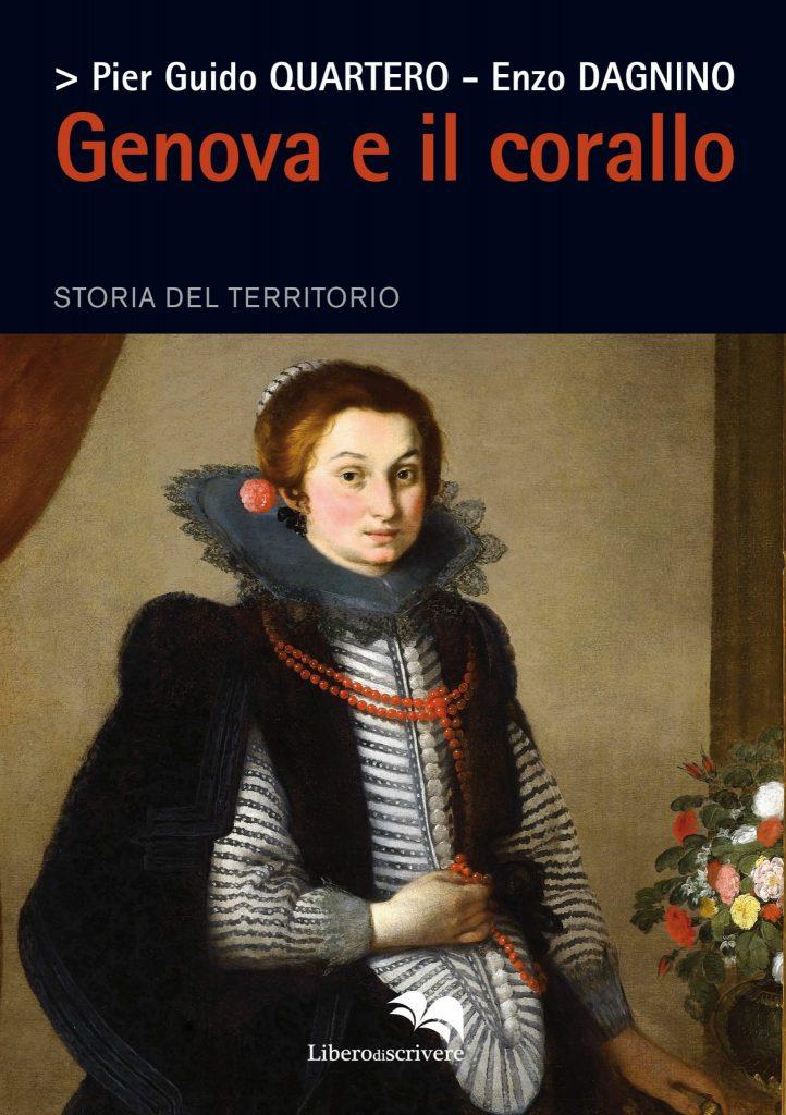 """La copertina di """"Genova e il corallo""""  riproducente un dipinto di Bernardo Strozzi: """"Fanciulla con Collana di corallo"""""""
